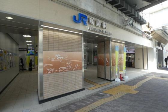その他JR片町線・おおさか東線 鴫野駅まで徒歩11分です