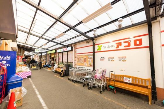 その他食品館アプロ源ヶ橋店まで約560mです