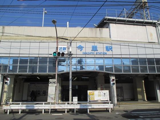 その他近鉄難波・奈良線・大阪線 今里駅まで徒歩9分です