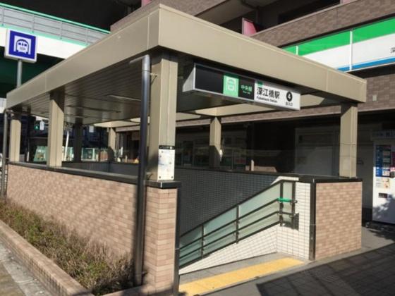 その他大阪メトロ中央線 深江橋駅まで約70m(徒歩1分)です