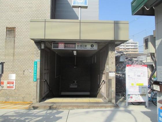 その他大阪メトロ千日前線 新深江駅まで徒歩17分です