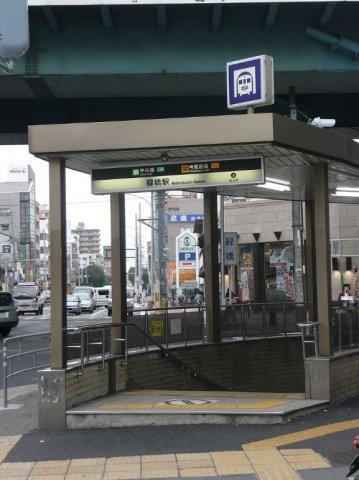 その他大阪メトロ中央線・今里筋線 緑橋駅まで徒歩17分です