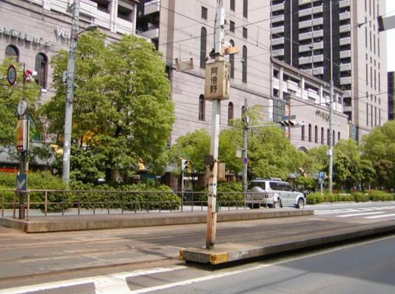 その他阪堺上町線 阿倍野駅徒歩9分です