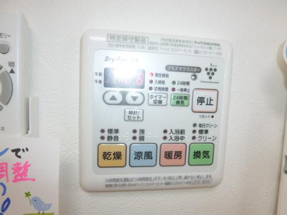 浴室浴室乾燥機スイッチ