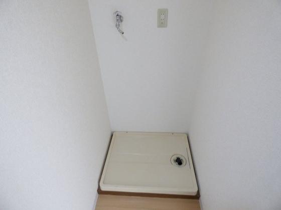 その他もちろん洗濯機は室内に設置可能。