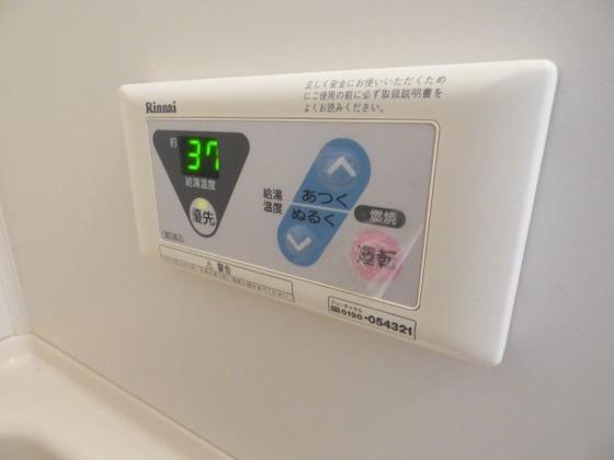 設備便利なお湯貼り機能付き