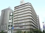 医療法人中央会 尼崎中央病院の画像