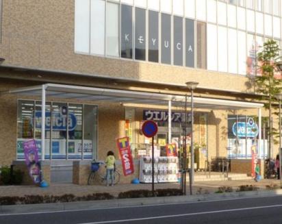 ウエルシア武蔵浦和店01