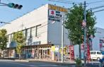 明文堂TSUTAYA 川口末広店の画像