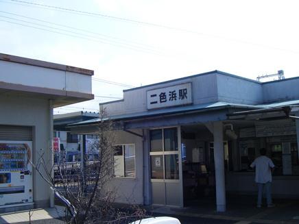 南海本線 二色浜駅01