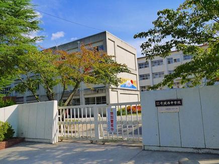 奈良市立平城西中学校の画像