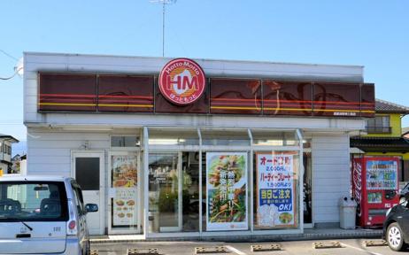 ほっともっと西那須野東三島店01