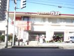 ガスト 川口青木店の画像