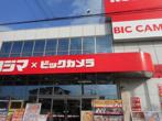 コジマ NEW川口店の画像