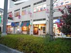モスバーガー リプレ川口店の画像