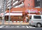 ジョナサン 川口駅前店の画像