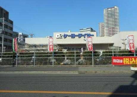 ケーヨーデーツー 川口一丁目店01