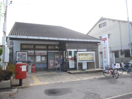 奈良西大寺郵便局-奈良県奈良市...