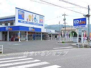 エディオン向原店01