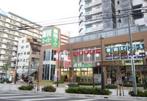 業務スーパー 川口東口店の画像