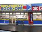 BOOKOFF 川口領家店の画像