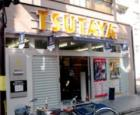 TSUTAYA 学芸大店の画像