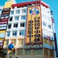 ドン・キホーテ 蒲田駅前店の画像