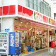 ドン・キホーテ 三軒茶屋店の画像