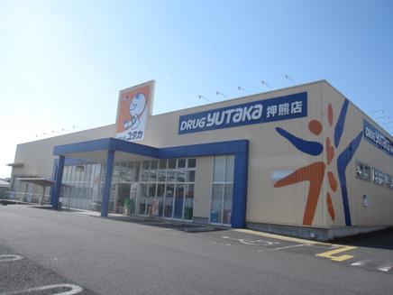 ドラッグユタカ 押熊店01