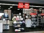 ユニクロ ディラ大崎駅店の画像
