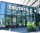 TSUTAYA 大崎駅前店の画像