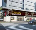 TSUTAYA 雪谷大塚店の画像