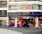 TSUTAYA 池上駅前店の画像