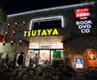 TSUTAYA 大森町駅前店の画像