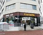 TSUTAYA 大森駅東口店の画像