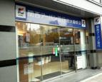 関西アーバン銀行新大阪アーバンビルの画像