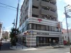 東淀川上新庄郵便局の画像