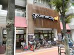 グルメシティ江坂店の画像