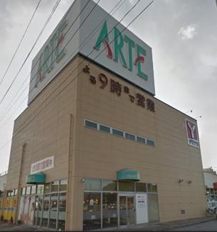 ヤマナカ アルテ