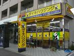 ダイキハウジング 岸和田店の画像