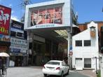岸和田商店街の画像