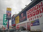 ゲオ岸和田店の画像