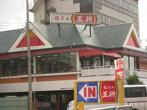 餃子の王将 岸和田店荒木の画像