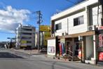 西那須野駅前郵便局の画像