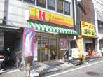 ほっかほっか亭 大和西大寺駅前店の画像