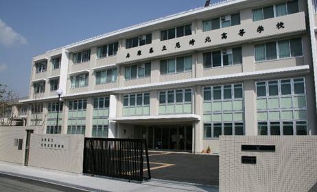 県立尼崎北高等学校-兵庫県尼崎...