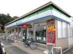 ファミリーマート 木津川相楽店の画像