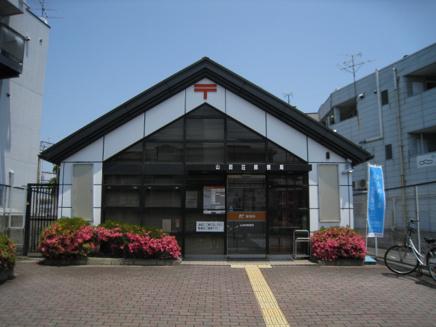 山田荘郵便局01