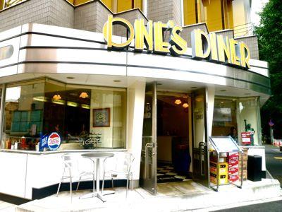 ONE'S DINER千駄ヶ谷店01