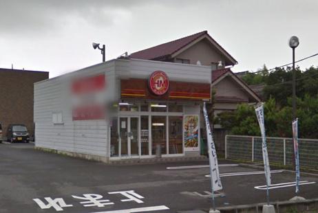 ほっともっと鹿島町店01
